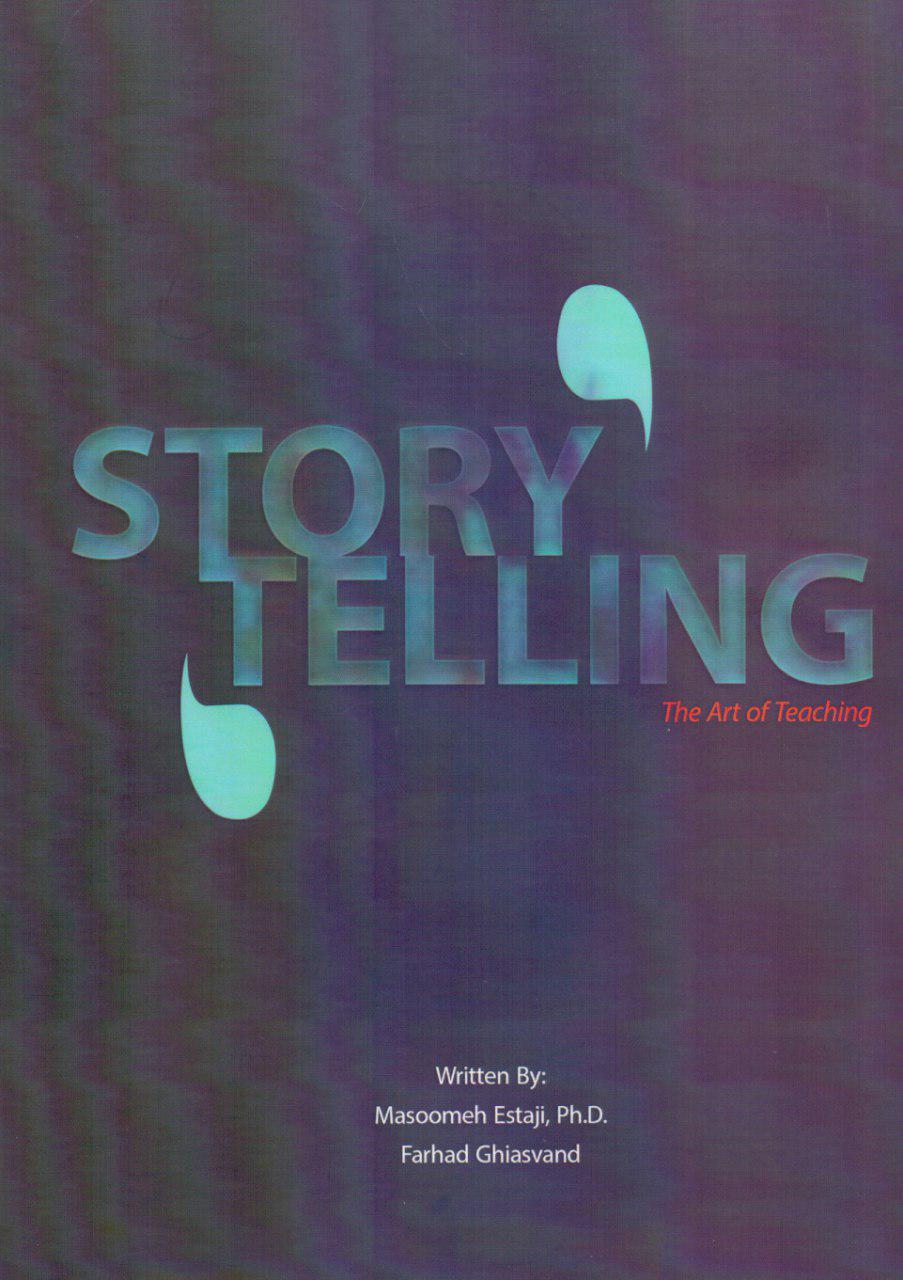 داستانگویی